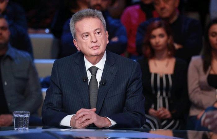 """""""المركزي الفرنسي"""" يجري التدقيق في مصرف لبنان… وسلامة يسهّل"""