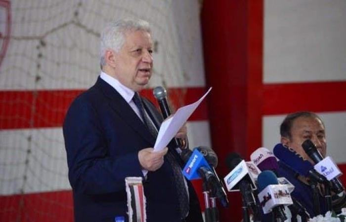 وزارة الرياضة توقف مجلس إدارة الزمالك.. وتحيله إلى النيابة