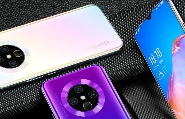 Gionee تعلن عن هاتف K30 Pro بسعر منخفض