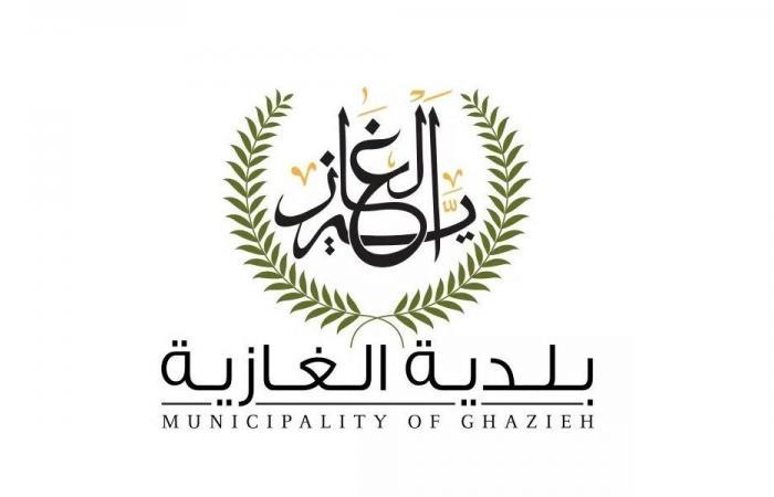 بلدية الغازية: 5 إصابات جديدة بكورونا في البلدة