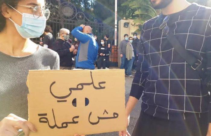 """اعتصام لطلاب الـ""""LAU"""" احتجاجًا على قرار رفع سعر الدولار الجامعي"""
