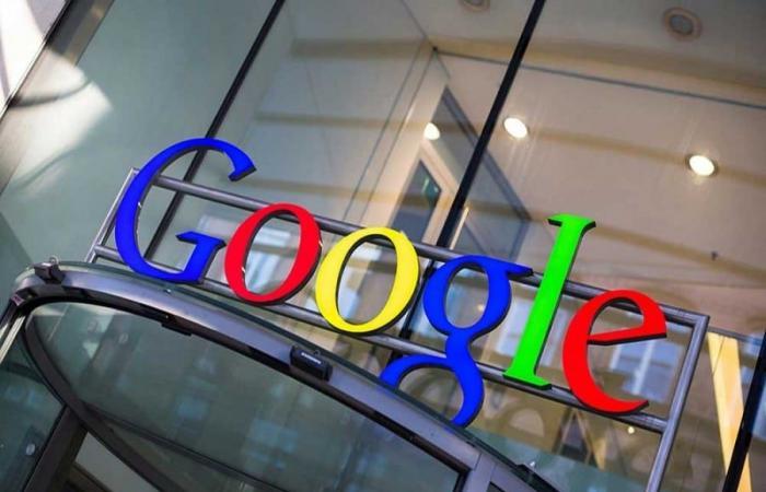 فرنسا تفرض غرامة على جوجل وأمازون