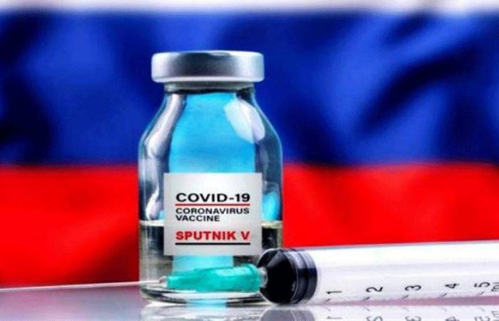 """مركز أبحاث روسي: لقاح """"سبوتنيك V"""" يوفر مناعة لمدة عامين ضد كورونا"""