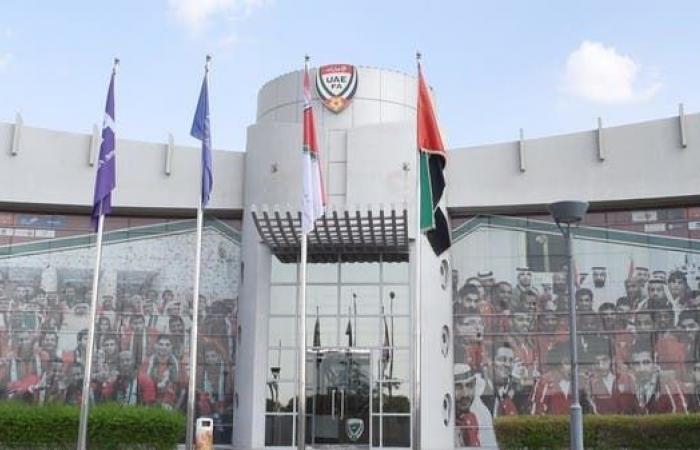الاتحادان الإماراتي والإسرائيلي يوقعان اتفاقية بحضور إنفانتينو