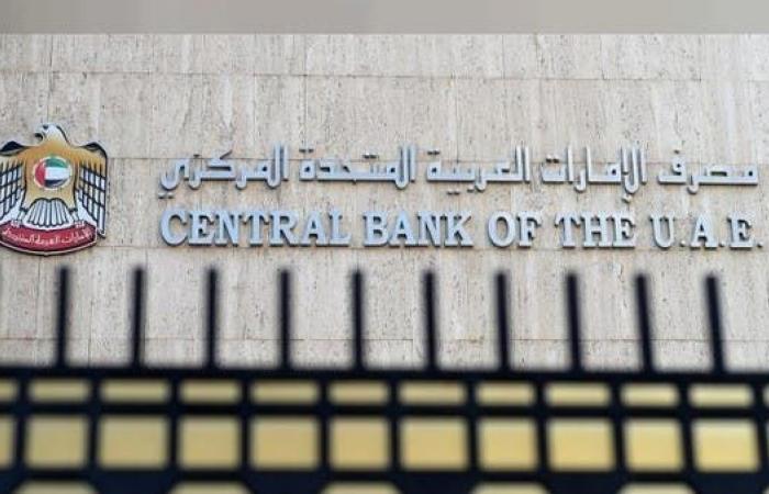 الإمارات تتوقع نمو الاقتصاد غير النفطي 3.6% العام المقبل
