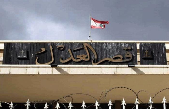 اعتصام أمام قصر العدل في بيروت تضامنًا مع صوان