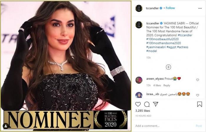 الفنانة العربية الوحيدة بالقائمة.. ياسمين صبري مجدداً ضمن أجمل 100 وجه في العالم