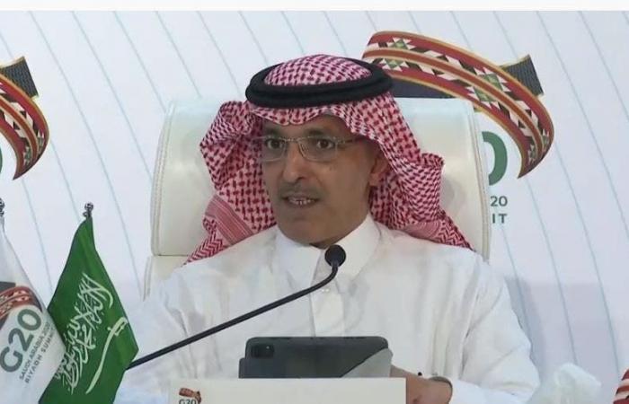 ترقب إعلان الميزانية السعودية اليوم وسط مؤشرات إيجابية