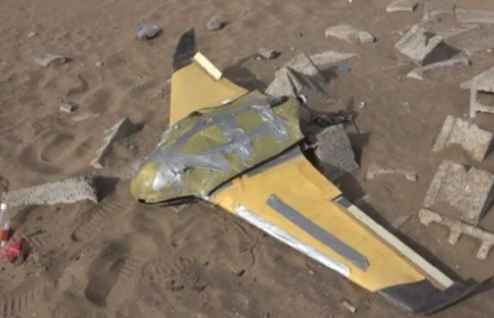 التحالف العربي يعلن تدمير طائرة مسيرة حوثية