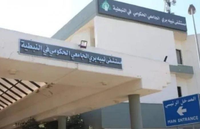 مستشفى نبيه بري: 167 إصابة في الطوارئ و6 وفيات