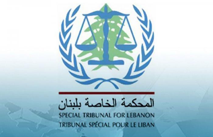 المحكمة الخاصة بلبنان: استئناف الحكم الصادر في قضية عياش وآخرين