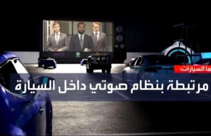 لأول مرة في السعودية.. انطلاق سينما السيارات في الرياض