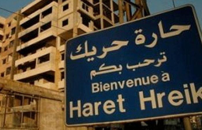 """بعد """"الشائعات""""… بلدية حارة حريك:لم يحصل أي انفجار"""