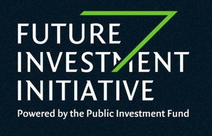تنفيذيون عالميون بمؤتمر مبادرة مستقبل الاستثمار السعودية
