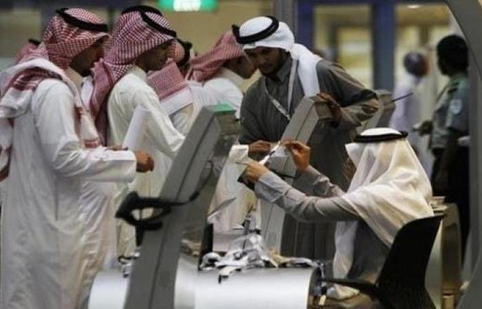 انخفاض البطالة في السعودية إلى 14.9%