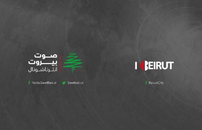 """الاعتداء على مراسل """"صوت بيروت إنترناشونال"""" في طرابلس"""