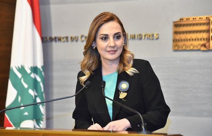 وزيرة الرياضة: مبروك للبنان