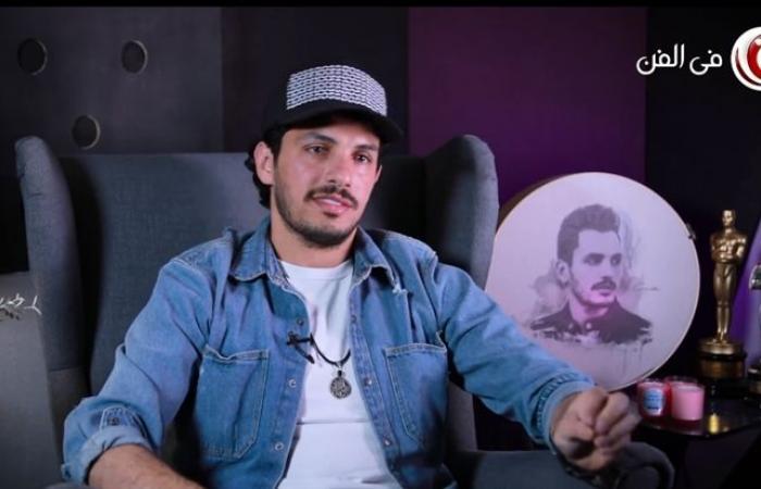فيديو- أحمد إبراهيم لـ FilFan: مسامح الناس كلها وزوجتي تراعي مزاجيتي ولهذا السبب اتجهت للغناء