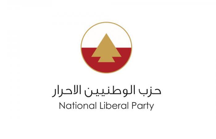 """""""الأحرار"""": نؤيد طرح الحياد اللبناني الذي أطلقته بكركي"""