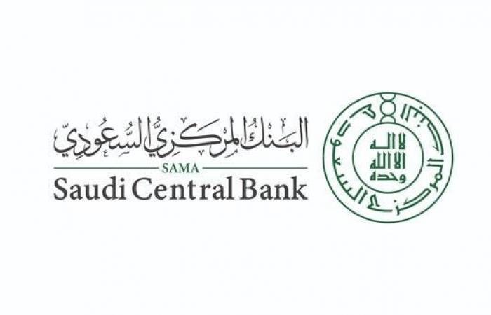 """ارتفاع موجودات """"المركزي السعودي"""" لـ 1.85 تريليون ريال"""