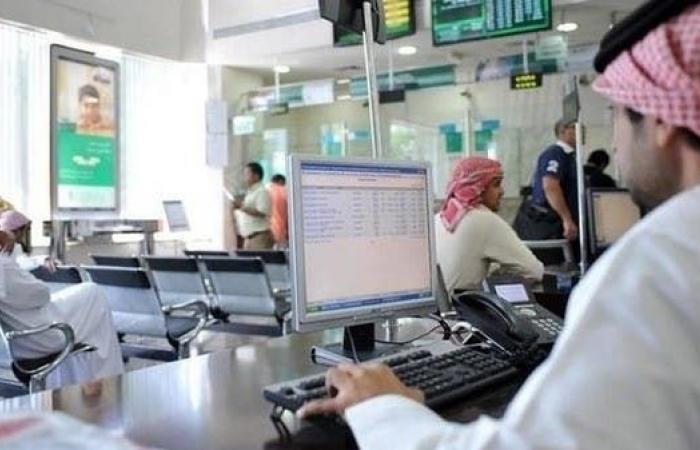 """المدفوعات السعودية: """"سريع"""" يعالج الحوالات المالية الأقل من20 ألف ريال فورياً"""
