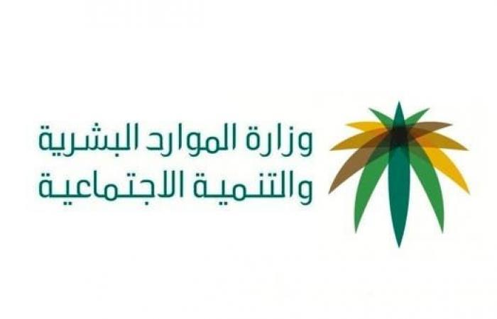 الموارد البشرية السعودية: إقبال متزايد على منصة العمل المرن