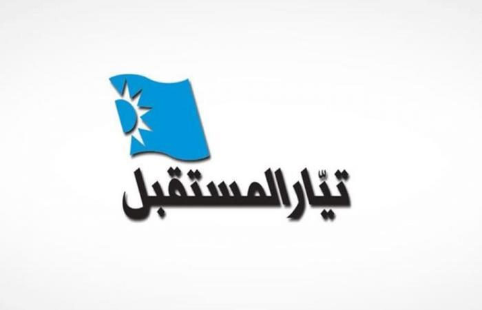 """""""المستقبل"""" عن استدعاء عثمان: كرامته من كرامتنا!"""
