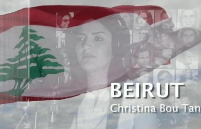 """""""كريستينا بو طانيوس"""" توجّه تحيّة من القلب لـ""""بيروت""""!"""