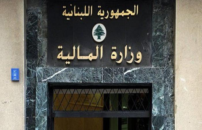 """""""المالية"""":توقيع اتفاق مع وزارة الدفاع لطباعة 150 مليون طابع مالي"""