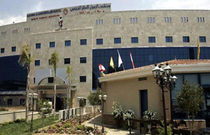 مستشفى الرسول الاعظم استنكر الاعتداء على الطاقم الطبي