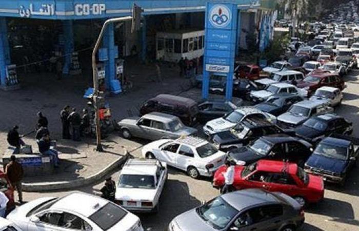 دعم المواد البترولية بمصر يهبط 45% في النصف الأول