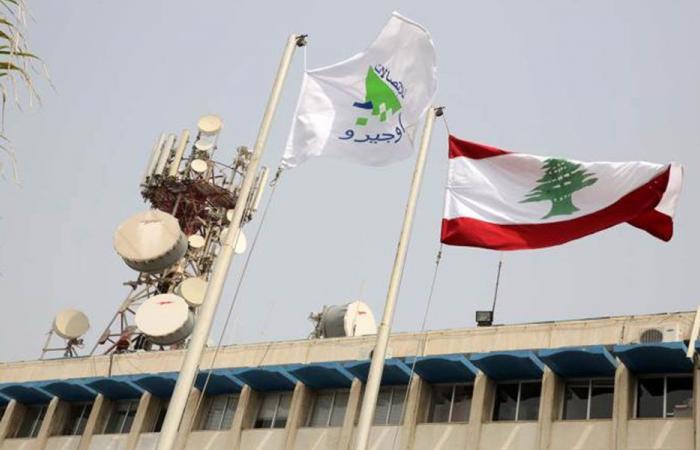 """""""أوجيرو"""": قطع خطوط بعض المشتركين في دوحة عرمون والقبة"""