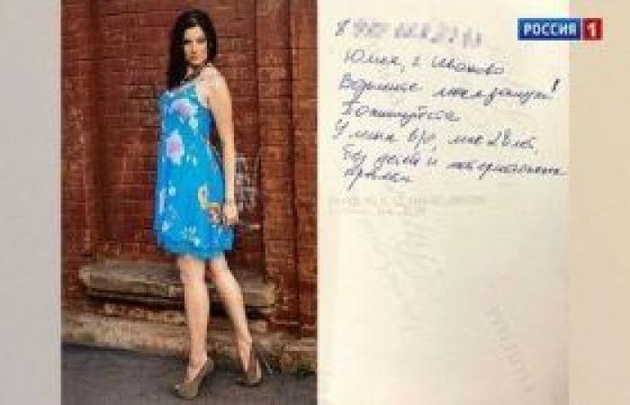 فتاة تطلب الزواج من بوتين… وهذا ما حدث لها