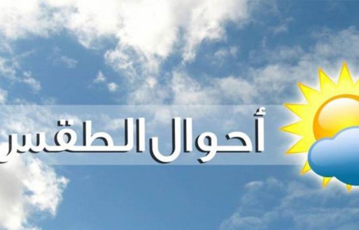 طقس مستقر يسيطر على لبنان.. إليكم التفاصيل