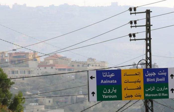 هبة من اليونيفيل لاتحاد بلديات بنت جبيل