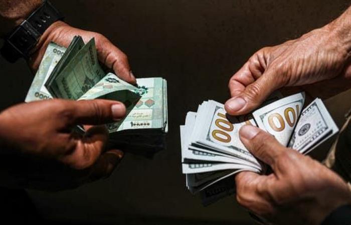 """صندوق النقد: تشكيل حكومة لبنانية """"ضروري"""" لتطبيق إصلاحات"""