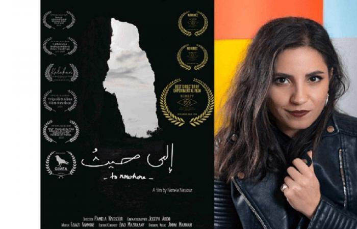 جائزة برازيلية للمخرجة اللبنانية باميلا نصور