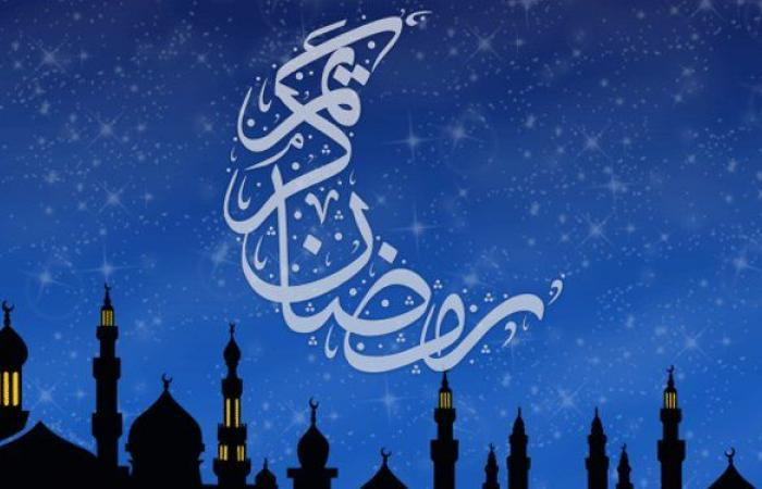 مركز الفلك الدولي: 13 نيسان أول أيام رمضان