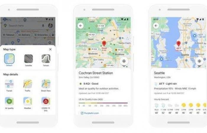خرائط غوغل تضيف الواقع المعزز للتجول في مراكز التسوق
