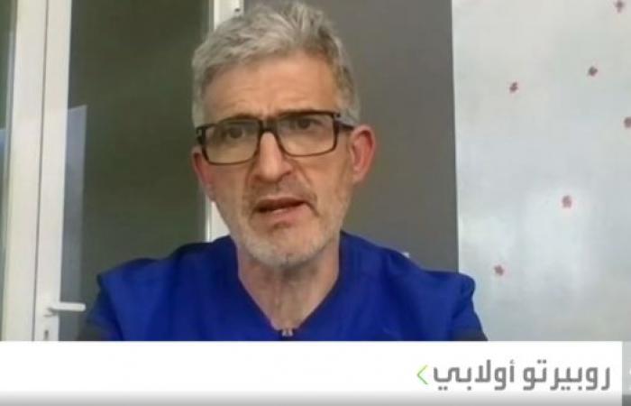 """مدير سوسييداد الرياضي للعربية: سعداء لبقاء ألونسو.. وسيلفا """"مؤثر"""""""