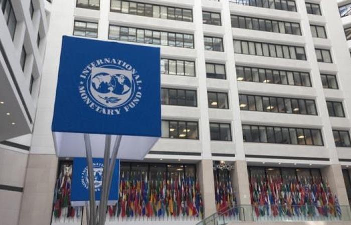 مجموعة الـ 20 ستدعم صندوق النقد بـ 650 مليار دولار