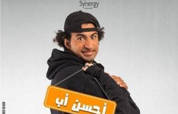 عودة مسلسلات الـ 15 حلقة في رمضان