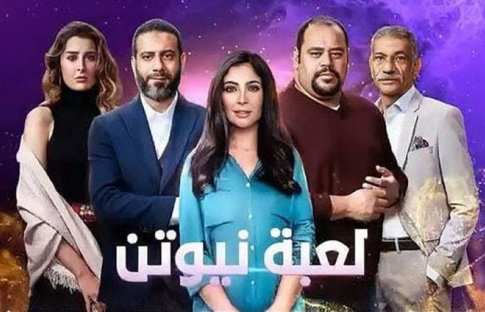 """نجوم مسلسل """"لعبة نيوتن"""" يكشفون الكواليس للعربية.نت"""