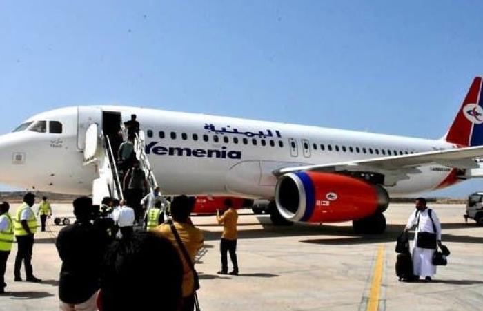 اليمن.. إعادة تشغيل مطار الريان بعد توقف دام لسنوات
