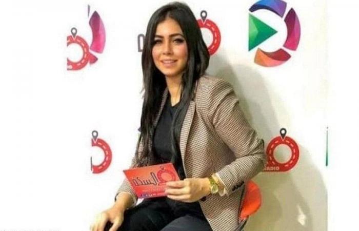 مذيعة مصرية تقتل زوج شقيقتها طعنا!