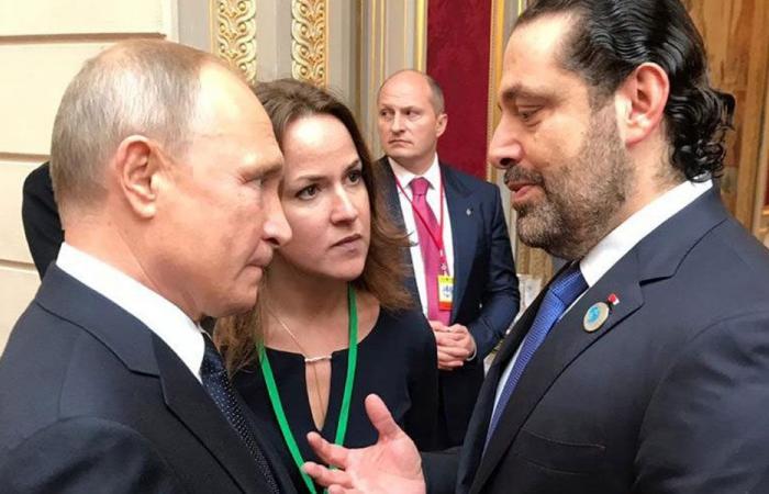 بوتين لم يلتقِ الحريري… والسبب؟