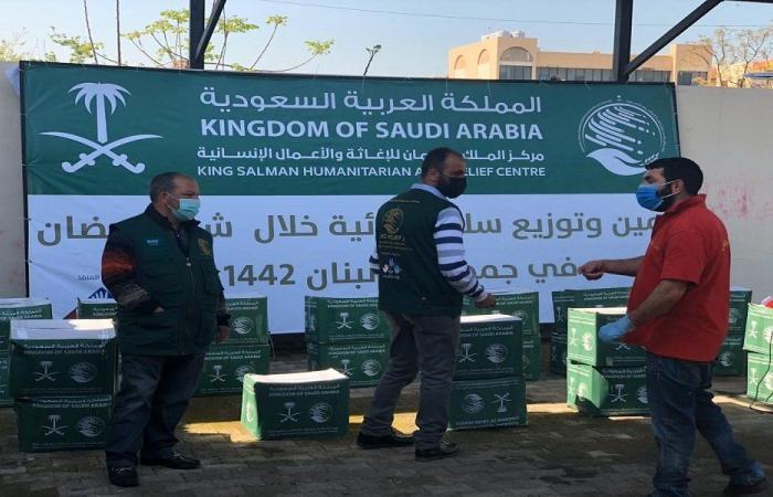 حصص غذائية من مركز الملك سلمان لعائلات محتاجة بصيدا