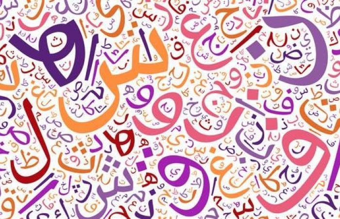 من 6 آلاف عام.. كيف كانوا يلفظون هذه الكلمات العربية؟