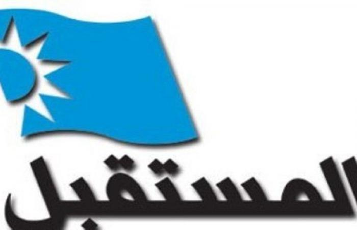 """""""المستقبل"""" في عكار: لقاحات كورونا للمسجلين عبر المنسقية"""