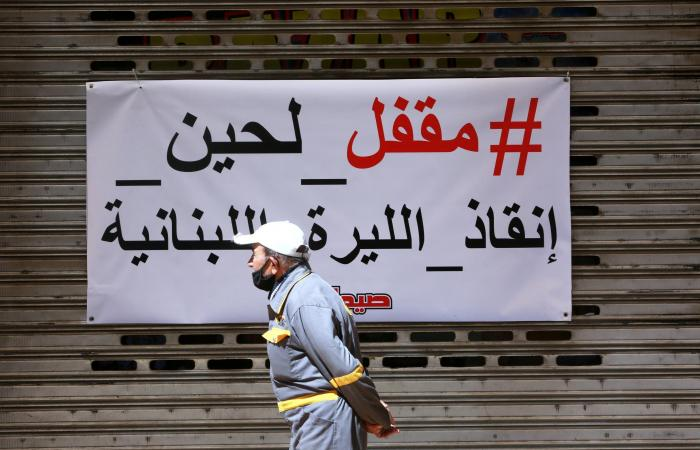 مسؤول بريطاني: دور حزب الله مزعزع باليمن وسوريا والعراق